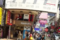 k-1_hongkong05